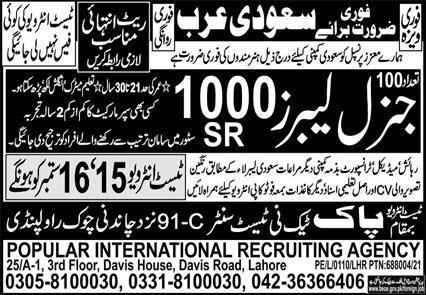 General Labor Jobs in Saudi Arabia