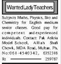 Pak Askaria Model School Teaching Staff Jobs 2021