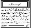 Daily Khabrain Marketing Jobs 2021 in Multan
