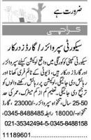 Daily Express Security Staff Jobs 2021 in Karachi