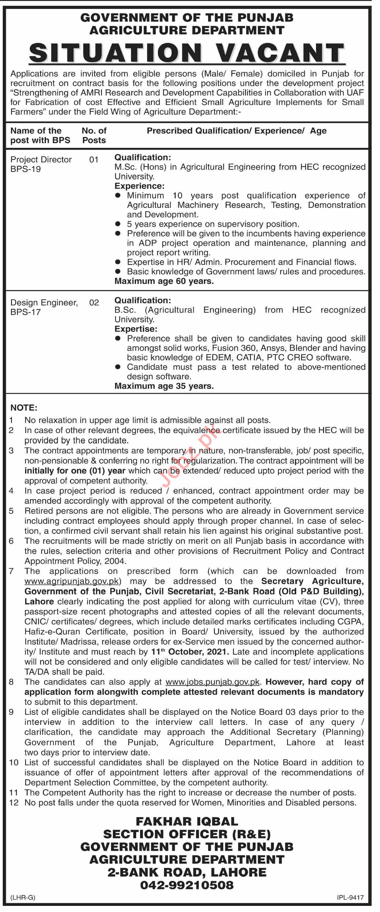 Punjab Agriculture Department Jobs 2021 for Project Director