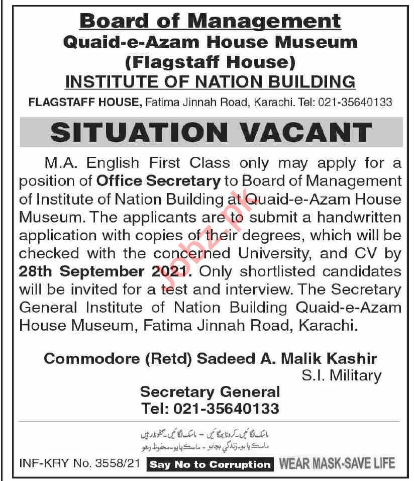 Quaid e Azam House Museum Karachi Jobs 2021 for Secretary