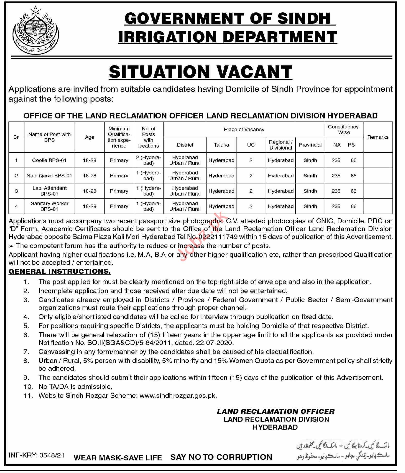 Land Reclamation Division Hyderabad Jobs 2021 for Naib Qasid