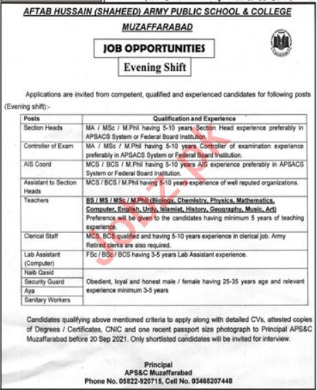 Aftab Hussain Shaheed Army Public School & College Jobs 2021