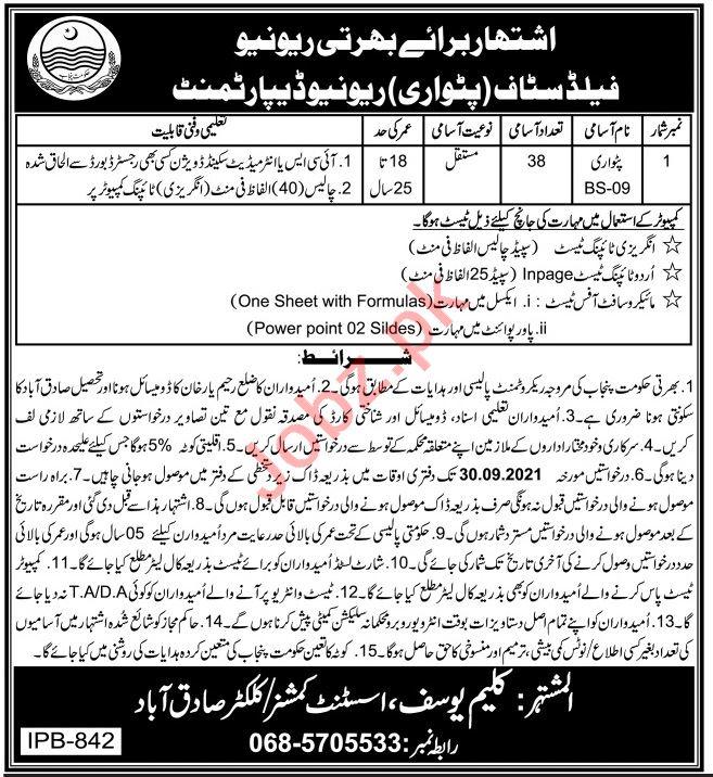 Assistant Commissioner AC Tehsil Sadiqabad Jobs 2021 Patwari