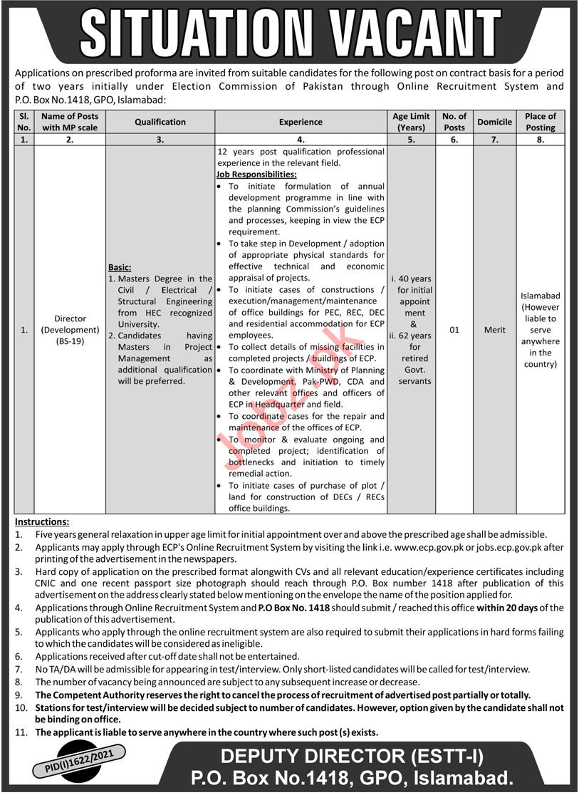 Election Commission of Pakistan ECP Jobs 2021 for Director