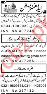 Female Office Manager & Accountant Jobs 2021 in Peshawar