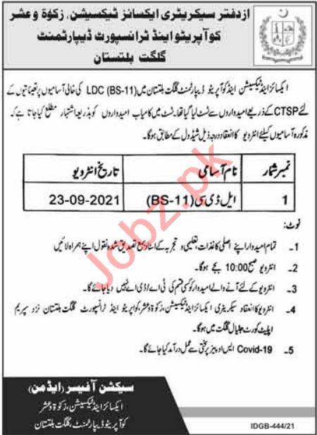 Excise & Taxation Zakat & Usher Department Jobs 2021 Clerks