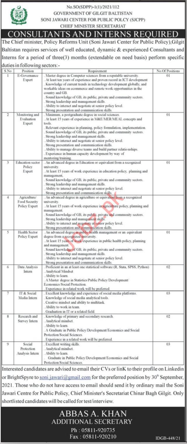 Chief Minister Secretariat Gilgit Jobs 2021 for M&E Expert