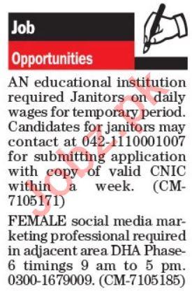 Female Social Media Marketing Professional & Janitor Jobs