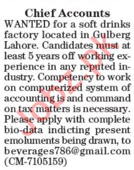 Chief Accountant & Accounts Officer Jobs 2021 in Lahore
