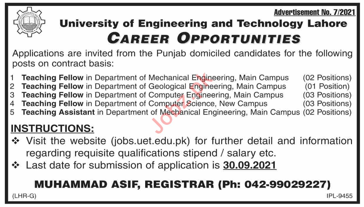 University of Engineering & Technology Jobs Teaching Fellow