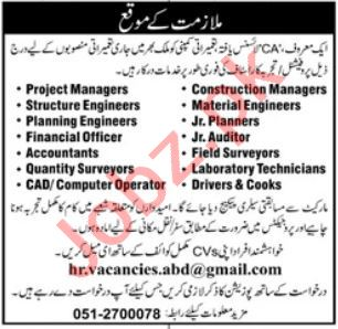Project Manager & Structure Engineer Jobs 2021 in Islamabad