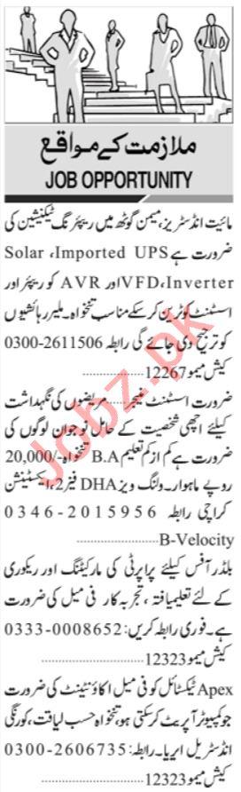 UPS Technician & Assistant Manager Jobs 2021 in Karachi