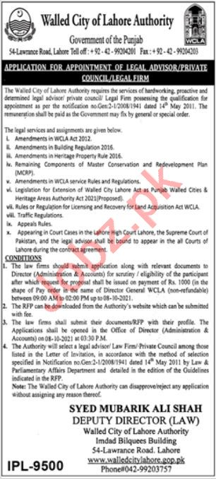 Walled City of Lahore Authority Jobs 2021 for Legal Advisor