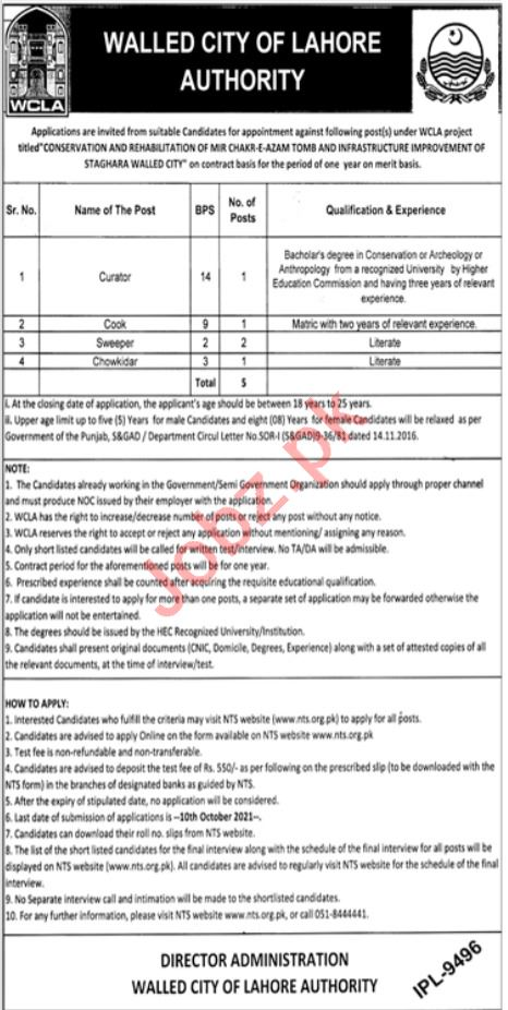 Walled City of Lahore Authority Jobs 2021 for Legal Curator