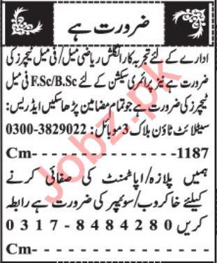 Subject Teacher & Sanitary Worker Jobs 2021 in Quetta