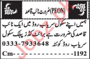 Naib Qasid & Peon Jobs 2021 in Quetta