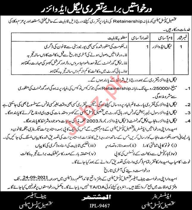 Legal Advisor Jobs 2021 in Tehsil Council Mailsi