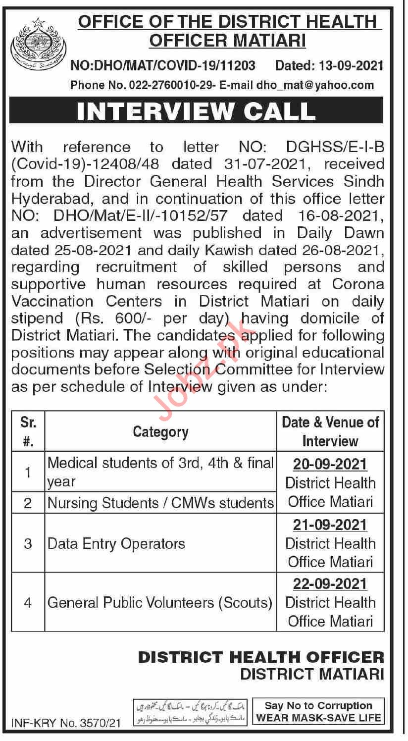 District Health Officer DHO Matiari Jobs Interview 2021