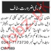 Civil Sub Engineer & Site Incharge Jobs 2021 in Multan