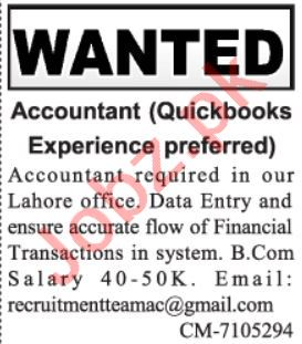 Accountant & Data Entry Operator Jobs 2021 in Lahore
