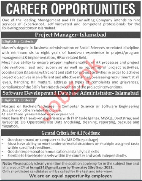 Project Manager & Database Administrator Jobs 2021 Islamabad