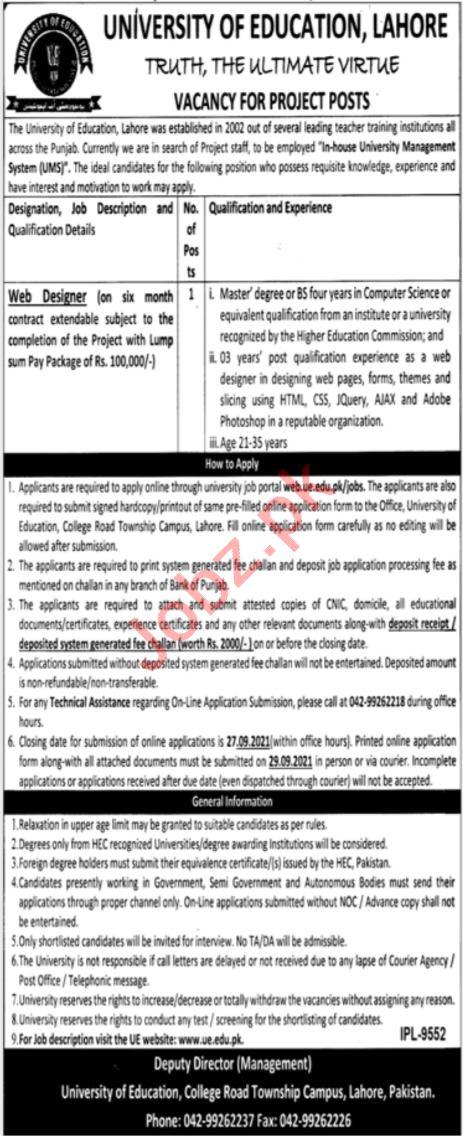 University of Education Lahore Jobs 2021 for Web Designer