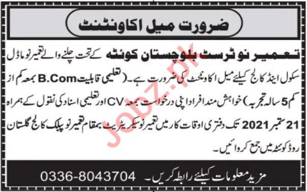 Tameer e Nau College Quetta Jobs 2021 for Accountant
