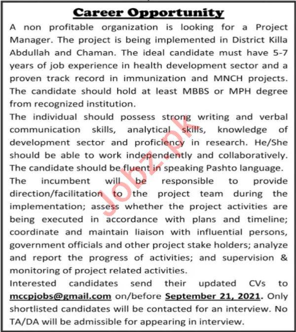 Maternal Neonatal & Child Health Care MNCH Quetta Jobs 2021
