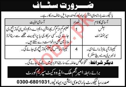 High Court Bar Association Bahawalpur Jobs Computer Operator