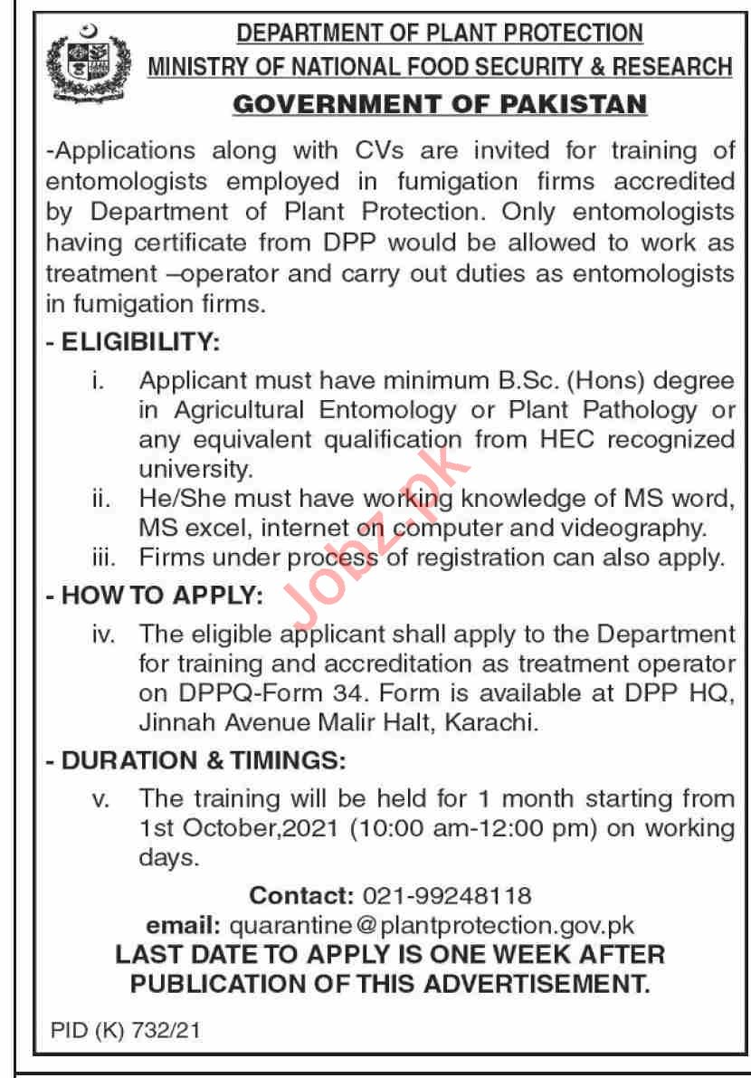 Ministry of National Food Security & Research MNFSR Jobs