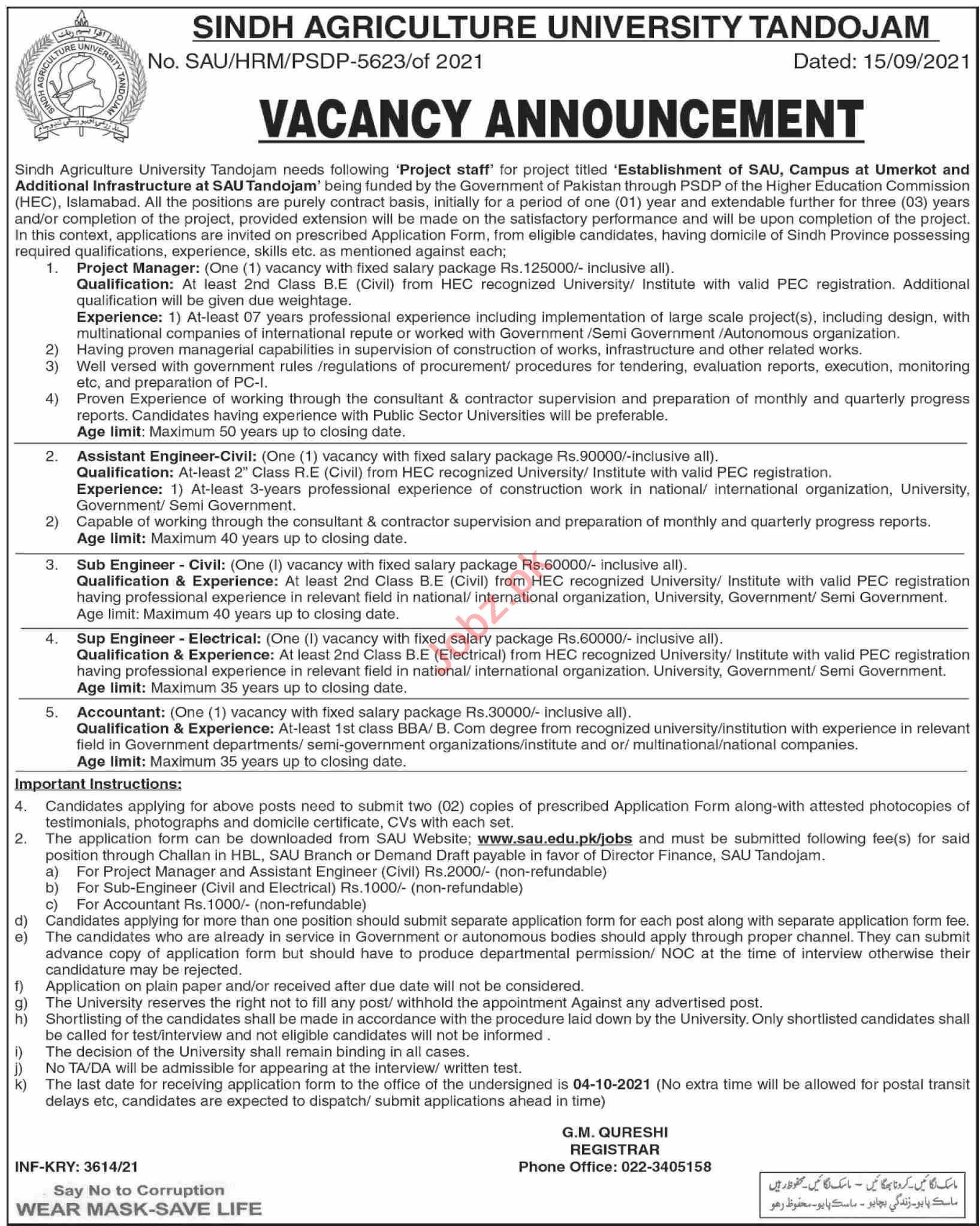 Sindh Agriculture University SAU Tandojam Jobs 2021 Manager