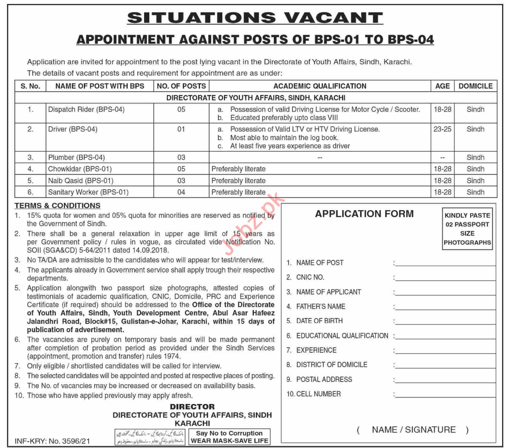Directorate of Youth Affairs Sindh Jobs for Driver & Plumber