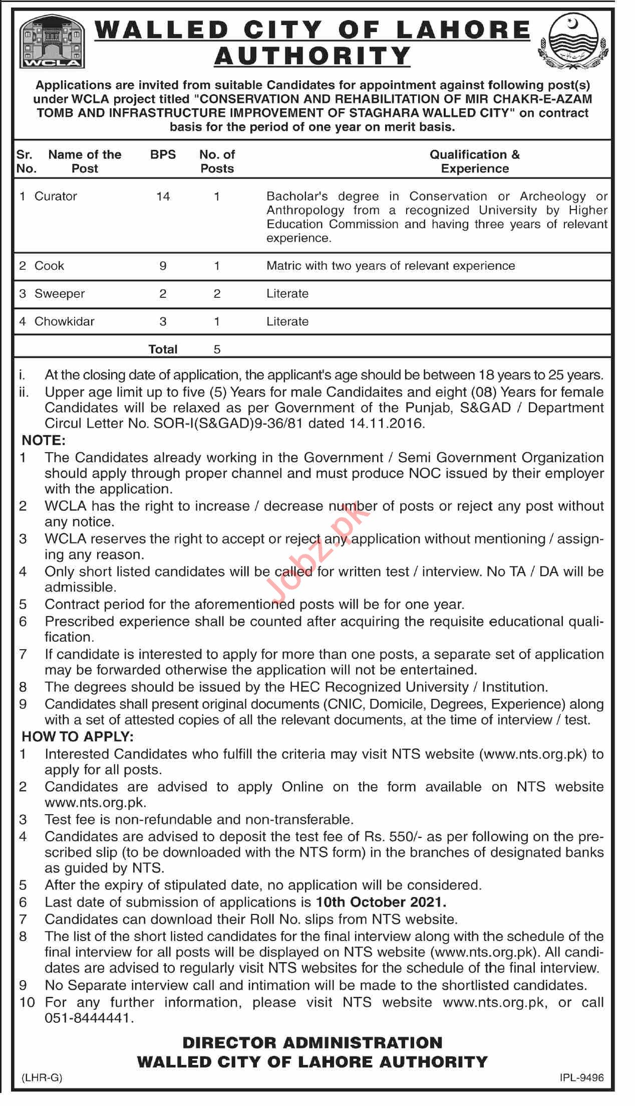 Walled City of Lahore Authority Jobs 2021 for Cook & Sweeper