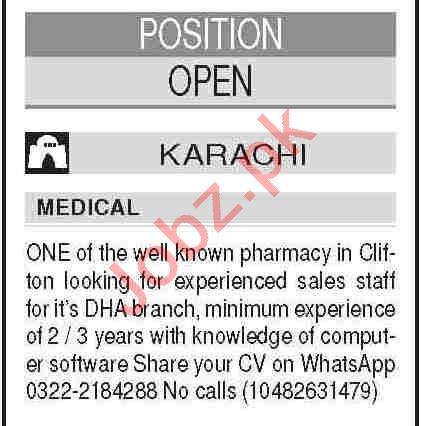 Sales Executive & Salesman Jobs 2021 in Karachi