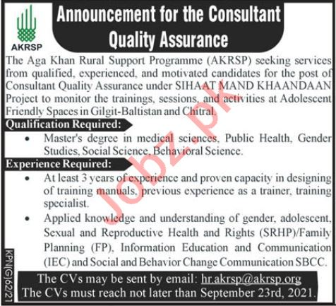 Aga Khan Rural Support Programme AKRSP Jobs 2021