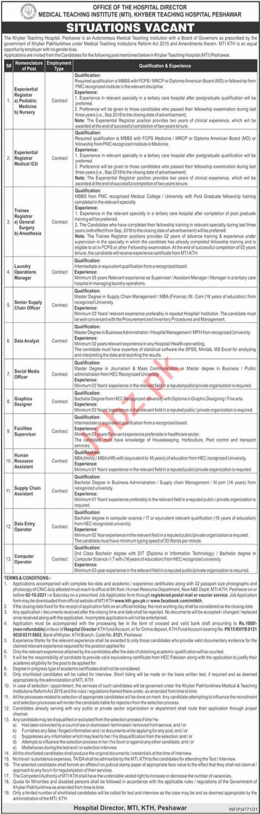 Khyber Teaching Hospital KTH Peshawar Jobs 2021 Registrars