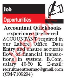 Data Entry Operator & Accountant Jobs 2021 in Lahore