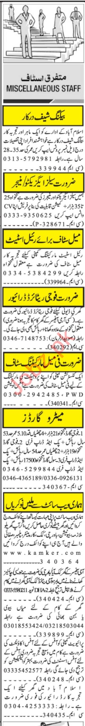 Graphic Designer & Office Accountant Jobs 2021 in Islamabad