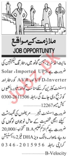 Solar Technician & Assistant Manager Jobs 2021 in Karachi