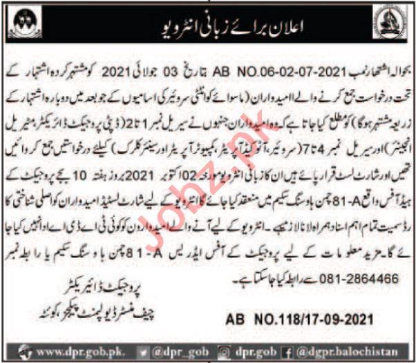 Chief Minister Development Packages Quetta Jobs 2021