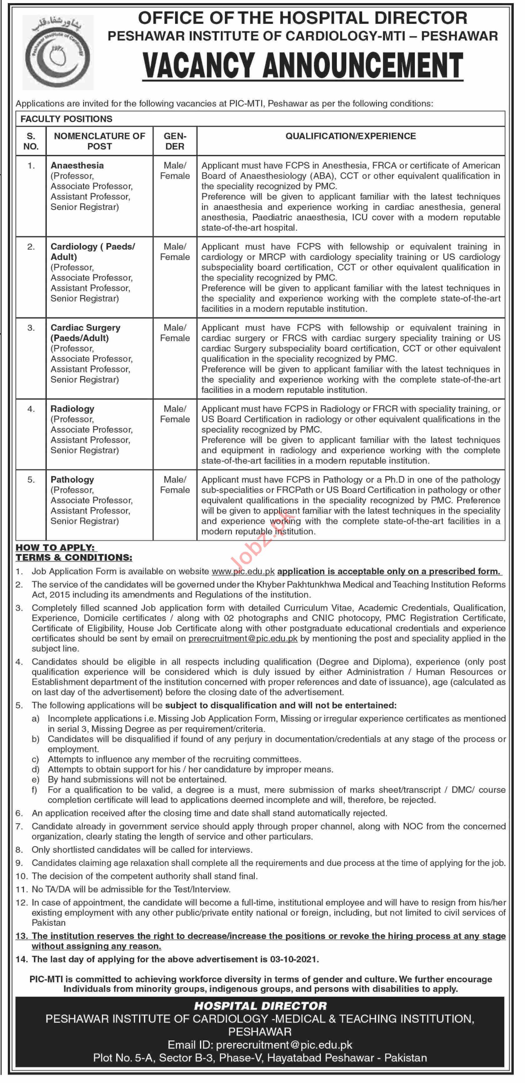 Peshawar Institute of Cardiology MTI Jobs 2021