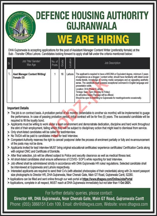 Defence Housing Authority Gujranwala Jobs 2021