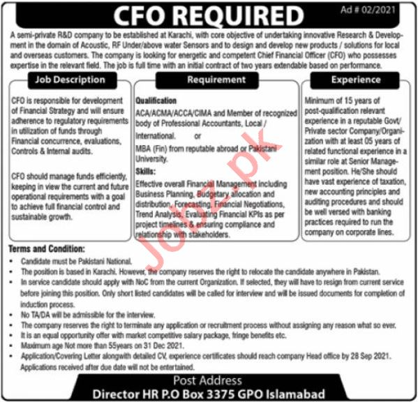P O Box No 3375 GPO Islamabad Jobs 2021