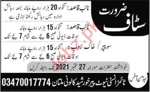 Times Institute Jobs 2021 in Multan