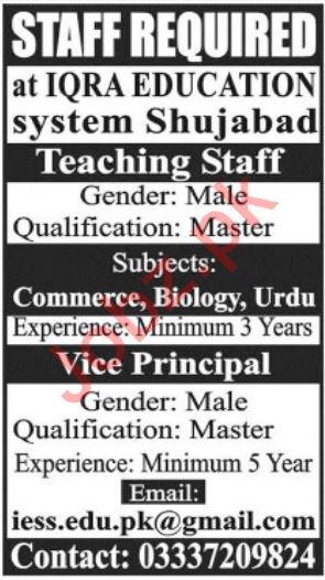 Iqra Education System Shujabad Jobs 2021