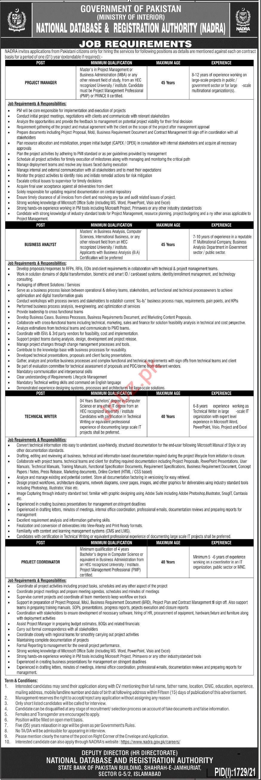 National Database & Registration Authority NADRA Jobs 2021