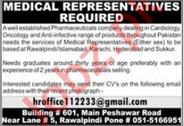 Pharmaceutical Company Jobs 2021 For Medical Representatives