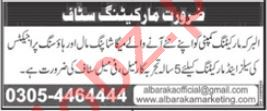 Al Barka Marketing Company Jobs 2021 in Rawalpindi
